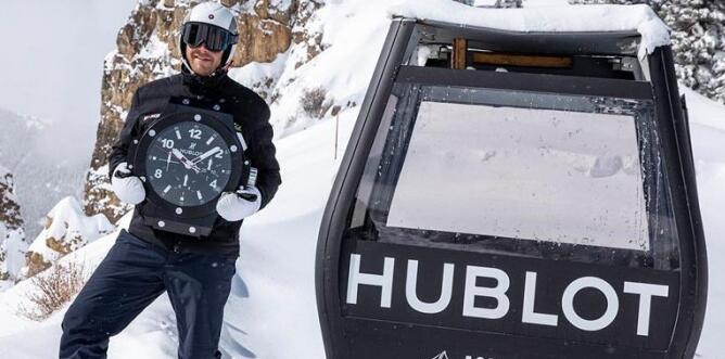 Hublot becomes the official timekeeper of Aspen Snowmass.